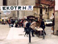 ekotrh97